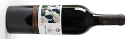 Xinjiang Silk Road Manor Winery, Special Selection Cabernet Gernischt Dry Red Wine, Xinjiang, China, 2016